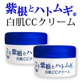 [2個セット]紫根とハトムギ 白肌CCクリーム 100g