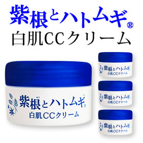 【100g×4個セット】紫根とハトムギ 白肌CCクリーム 1...