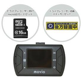NAGAOKA 高画質FULL HDドライブレコーダー + ...