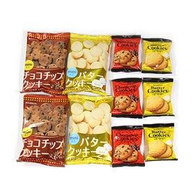 【4種・計10コ】ブルボン クッキー食べ比べセット