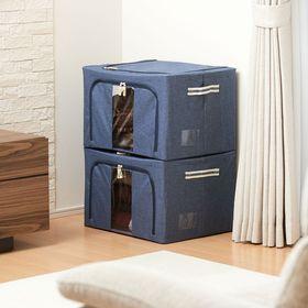 【ブルー2個セット】スタッキング窓付き収納ボックス(66L)