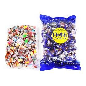 【2種・190コ】溶けにくいチョコセット A(月の小石チョコ...