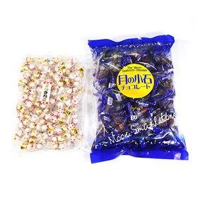 【2種・190コ】溶けにくいチョコセット B(月の小石チョコ...