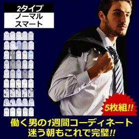【Gセット】5枚SET Yシャツ 長袖 形態安定
