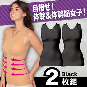 2枚組【S-M/ブラック2枚】腹筋メイクシェイプアップタンク