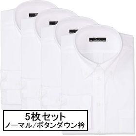 【5枚セット/3L-45-85/ボタンダウン衿】メンズ  白...