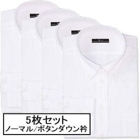 【5枚セット/4L-47-88/ボタンダウン衿】メンズ  白...