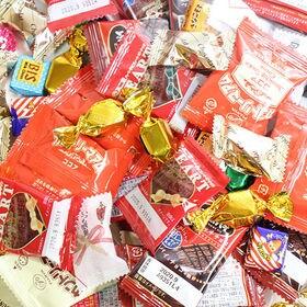 【8種・計80コ】お菓子詰め合わせ クッキー&チョコレートた...