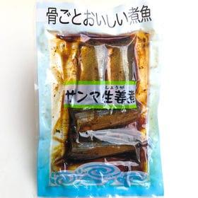 【4切×1パック】サンマ生姜煮(骨ごとおいしい煮魚&安心無添...