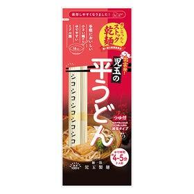 【30コ入り】児玉製麺 ストック乾麺 児玉の平うどん つゆ付