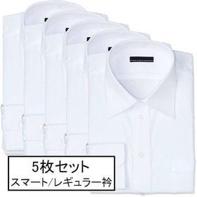 【5枚セット/L-41-82/レギュラー衿 】メンズ 白 Y...