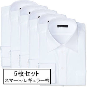 【5枚セット/L-41-84/レギュラー衿 】メンズ 白 Y...