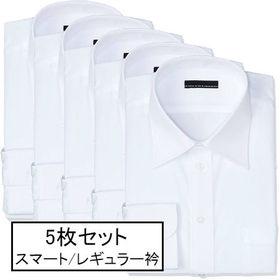 【5枚セット/3L-45-85/レギュラー衿 】メンズ 白 ...