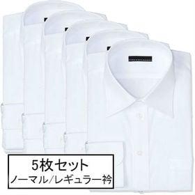 【5枚セット/L-41-80/レギュラー衿】メンズ  白Yシ...