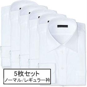 【5枚セット/L-41-84/レギュラー衿】メンズ  白Yシ...