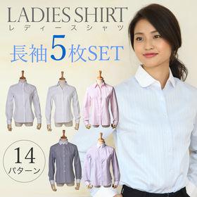 【5枚セット/M/Cセット】レディースシャツ 開襟 長袖