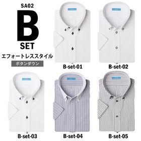 【Bset-エフォートレススタイル/S(37)】ワイシャツ半...