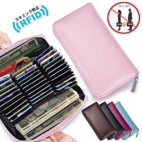 大容量スキミング防止牛革カードケース((ピンク) | パスポートなどもラクラク入る大容量!カードの情報が抜き取られないスキミング防止機能付き