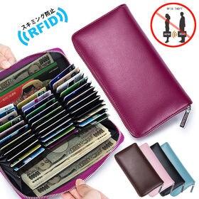 大容量スキミング防止牛革カードケース(ローズ) | パスポートなどもラクラク入る大容量!カードの情報が抜き取られないスキミング防止機能付き