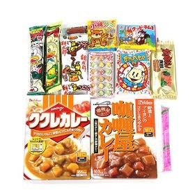 【2コ】レトルトカレー(甘口)&【10コ】人気の駄菓子 セッ...