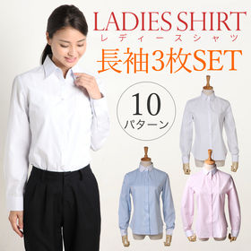 【3枚セット/L/Jセット】レディースシャツ レギュラー襟 ...