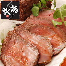 [200g×1]『焼肉 牛善』黒毛和牛ローストビーフ(特製ソ...