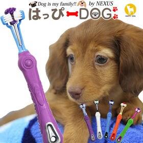 【ブルー/ワンサイズ】犬用歯ブラシ 歯ブラシ 歯磨き 歯 デ...