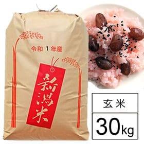 【30kg】 もち米 令和元年産 新潟県産こがねもち 2等 ...