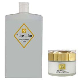 【各1個】大容量ヒト幹細胞配合化粧水+ヒト幹細胞配合クリーム