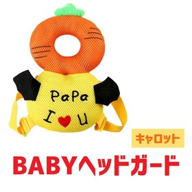 【キャロット:M】幼児転倒ガードPart4