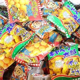【3種・計90コ】人気の菓道太郎スナックセット C
