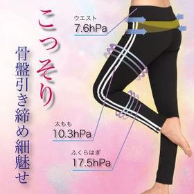 【LL-3L/ブラック】骨盤補整パンツ