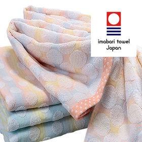 【バスタオル4枚組】今治ブランド付きタオル