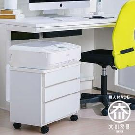 【3段ホワイト】職人が作る2段3段チェスト 移動に便利なキャ...