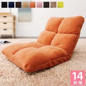 【ブラウン】座椅子コンパクトチェア14段階リクライニング