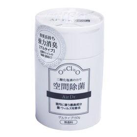【150g】エアドクター空間除菌 お部屋用 ゲルタイプ