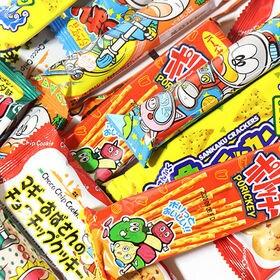 【6種・計14コ】やおきん 小袋駄菓子スナックセット