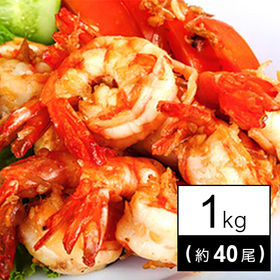 【1kg(約40尾)】特大!6L(約90mm)サイズ・無頭バ...