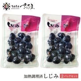 【計400g(200g×2袋)】大粒「しじみ」2パックセット...