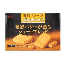 【11枚×10個】シャルウィ<発酵バターが薫るショートブレッ...