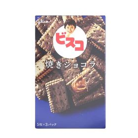 【15枚×20個】ビスコ 焼きショコラ