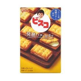 【5枚x3P×20個】ビスコ 発酵バター仕立て