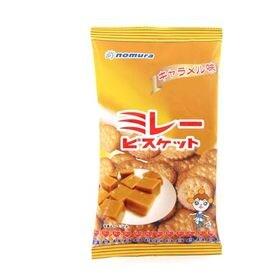 【110g×20個】野村煎豆 ミレービスケットキャラメル味