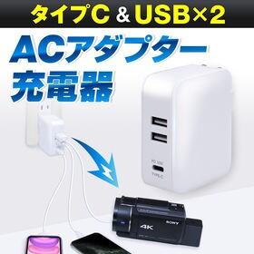 acアダプター iphone 充電器 type-c type...