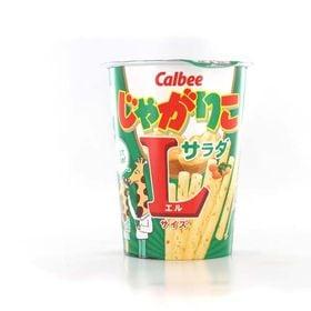 【72g×24個 (12×2B)】カルビー じゃがりこサラダ...