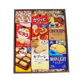 【9種・計14コ】アーモンドグリコ入り ビスコ・クッキーお菓...