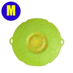 クッキングフラワー Mサイズ グリーン