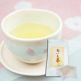国産菊芋ティーバッグ茶 8包【2袋セット】
