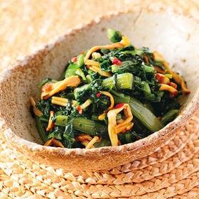 【1kg】野沢菜の煮物