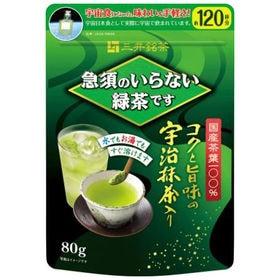 【80g×3パック】粉末緑茶(約120杯分×3)